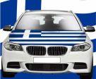 Car Hood Flag>Greece