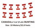 """CDA Flag Bunting>Canada (Flag Size 12""""x18"""")"""